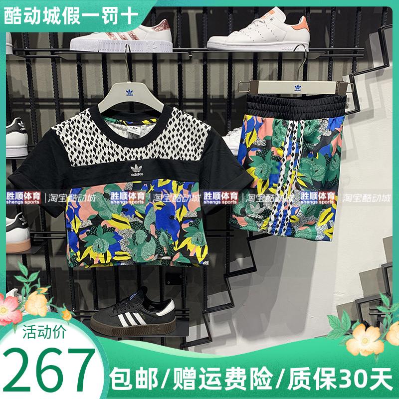 adidas三叶草女装20夏运动套装t恤