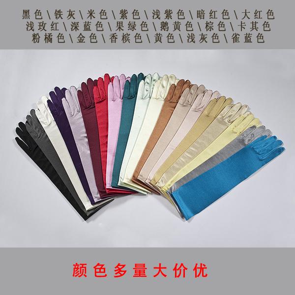 Специальное предложение сила источник невеста цвета свадьба перчатки длинная модель атлас простой многоцветный производительность платья перчатки зима аксессуары