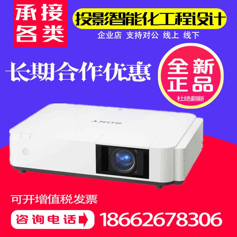 Sony vpl-p500wz p500hz p500xz laser projector 5000 lumen projector 4K