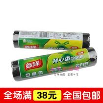 鑫峰5133加厚大号黑色背心垃圾袋可降解PE清洁袋45X60CM100个装