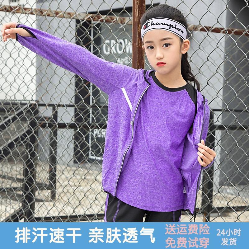 Спортивная одежда для детей Артикул 587996358007