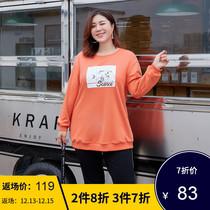 纤莉秀2019秋季新款大码女装胖妹妹韩版显瘦趣味小鱼印花圆领卫衣