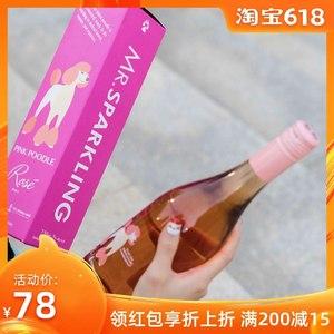 领1元券购买贵宾狗MEOW酒moscat莫斯卡托桃红甜白葡萄香槟配制酒微气泡起泡酒