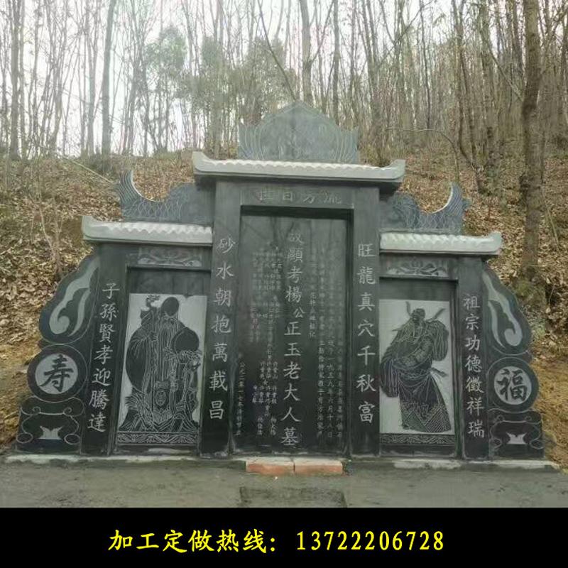 定制豪华石雕墓碑墓地花组合中国黑大理石材直销刻字花岗岩石狮子