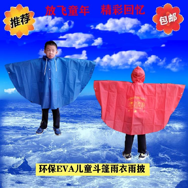 包邮清货出口日韩环保EVA下雨天户外斗篷式男女儿童印花雨衣雨披