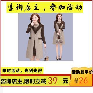 时尚洋气连衣裙女装两件套装春秋2020年新品冬季气质长袖外套潮女