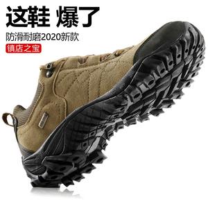 【清仓】户外登山鞋男鞋透气轻便低帮真皮防水防滑徒步鞋运动旅游