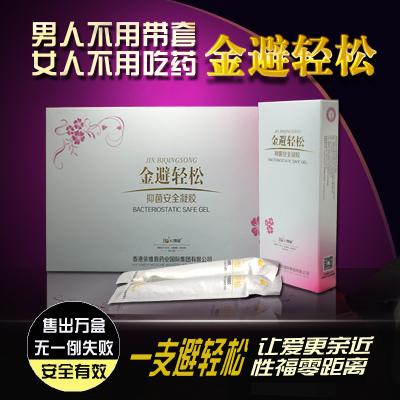 Золото Eve избегает жидкой конденсации для женщин в подарок Безопасный полностью Набор суппозиториев для контрацептивов с наружной оболочкой