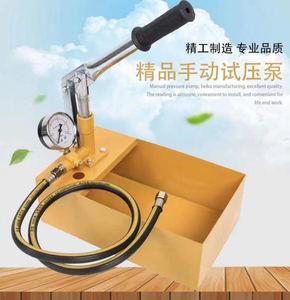 手动试压泵 试压机PPR管道测漏仪自来水管道地暖手动测压机压力器