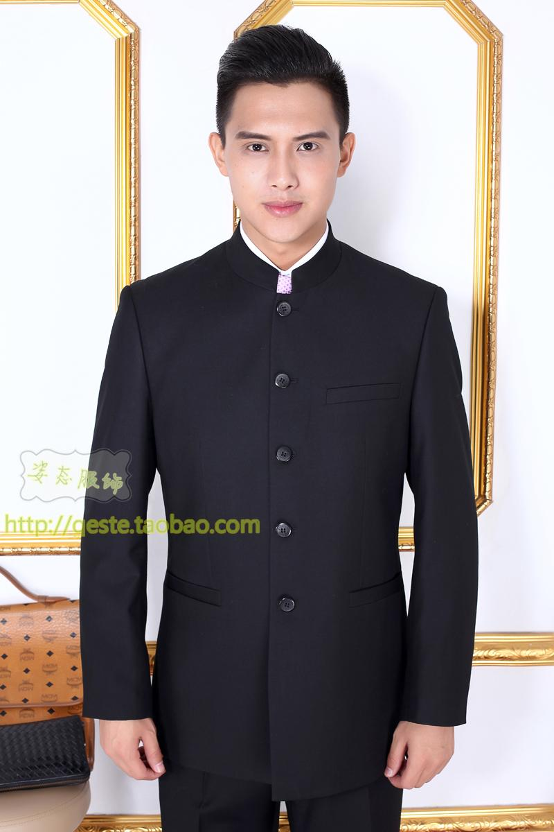 Chinese stand collar mens suit spring and autumn Zhongshan suit youth self-cultivation Tang suit mens casual Chinese dress