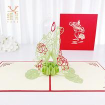 荷花莲花立体贺卡送老师新禅意3D剪纸夏天毕业感恩教师节创意卡片