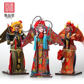 北京元素大号12绢人娃娃京剧戏曲人物摆件中国风特色外事纪念礼品