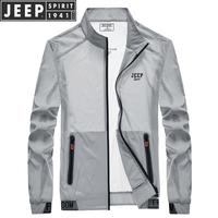 JEEP吉普春夏季户外防晒衣男士透气皮肤风衣超薄防紫外线运动外套