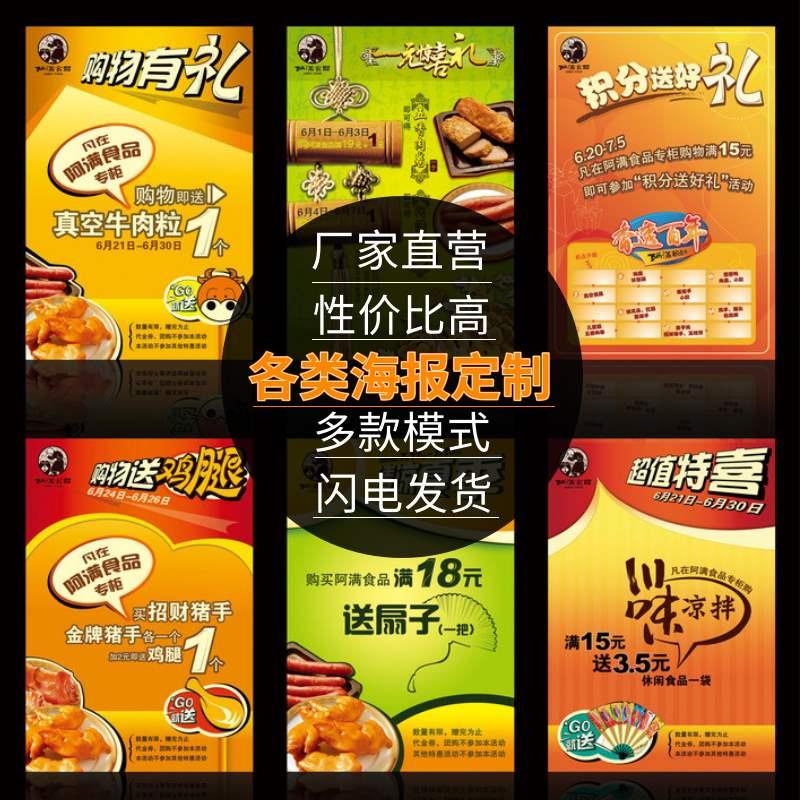 Плакаты / Постеры Артикул 634450188461