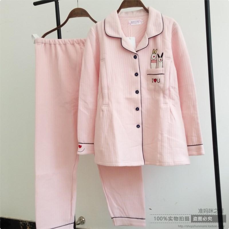 孕妇睡衣秋冬加厚月子服产后纯棉加大码三层薄夹棉保暖套装家居服