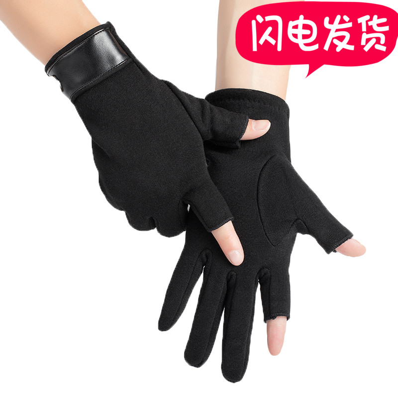 Open fingered gloves for men, warm in winter, plush, half fingered cotton for riding, womens fingers missing, two fingered and half Fingerless in winter