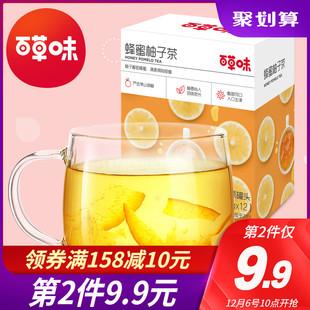 【百草味-蜂蜜柚子茶420g】热饮饮品冲饮冲泡水果茶花茶品牌