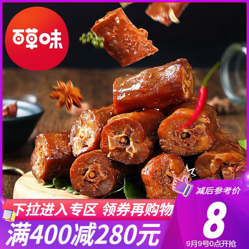 满减【百草味-鸭脖子170g】卤味熟食