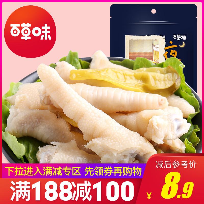 四川特产零食