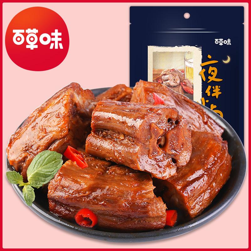 淘金币专享【百草味-鸭脖子200g】麻辣休闲卤味鸭肉类零食