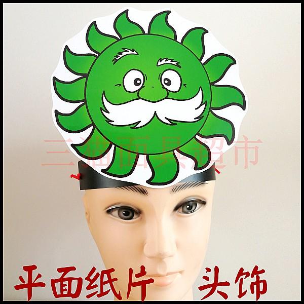 自然の天体の緑の太陽のおじいさんの頭飾りを教えます。
