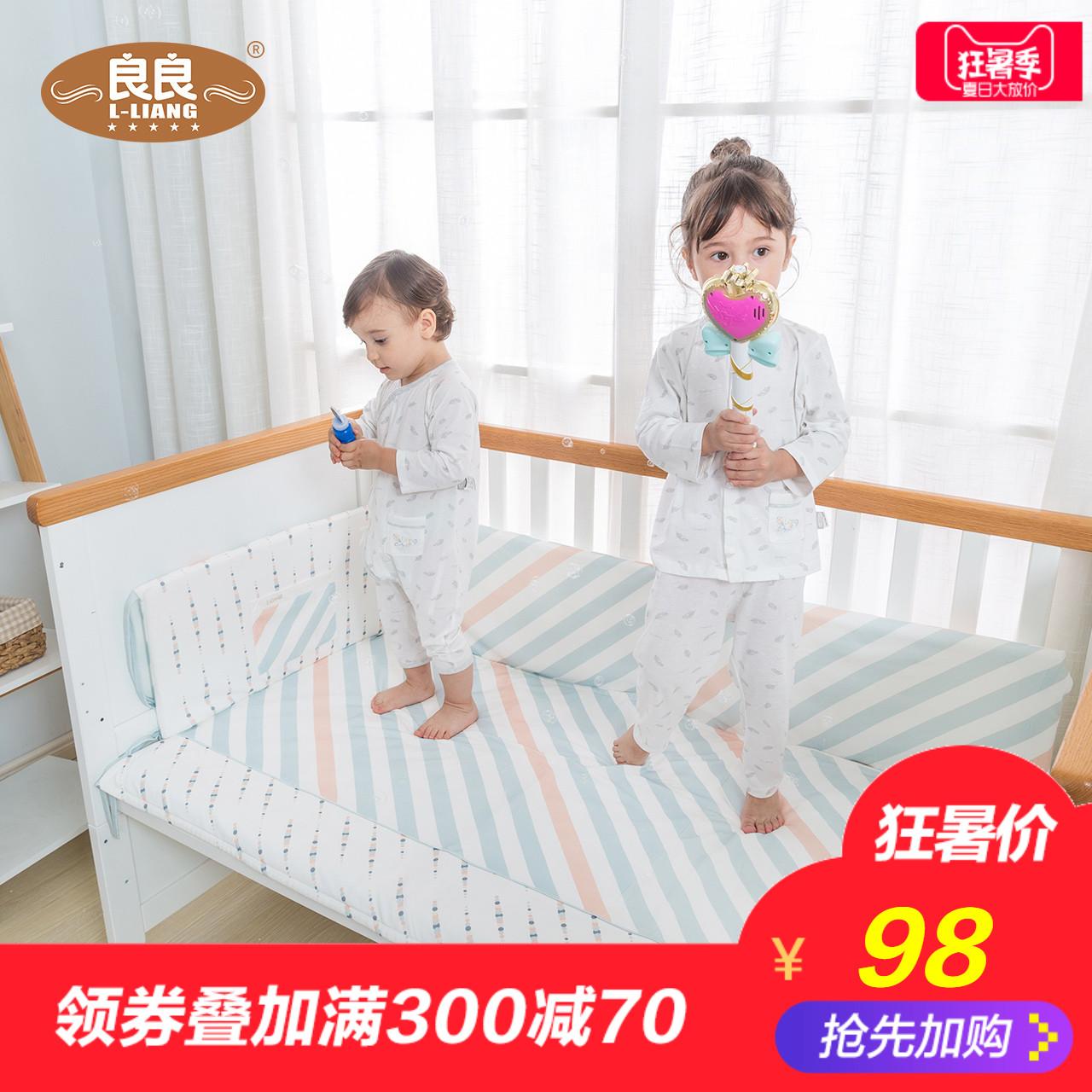 Хорошо Хорошо на младенца матрас хлопок Природа детские Удобный для матраса матрас детские Матрац для питомника съемный и моющийся