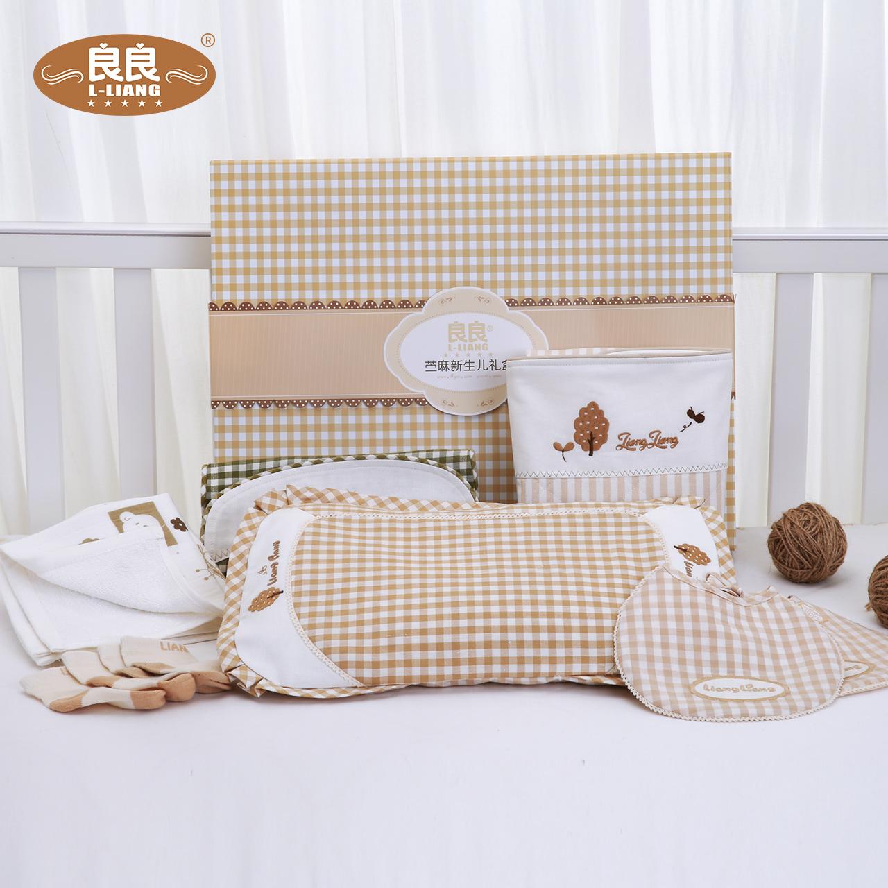 良良婴儿用品初生宝宝床上八件套 新生儿婴幼儿礼盒宝宝满月套装