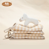 Liangliang Baby arm Table Ramie breathable mat Two clothes summer baby breastfeeding feeding not stuffy arm table