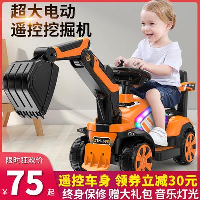 儿童挖掘机玩具车可坐人超大号工程车遥控可坐可骑挖土机电动挖机