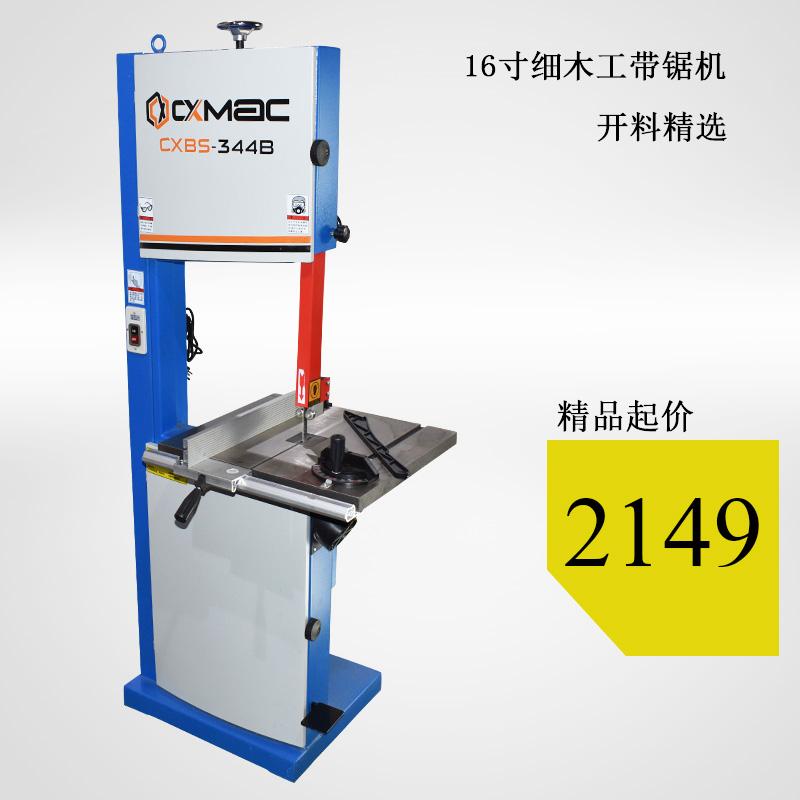 Продаётся напрямую с завода экспортного качества MJ344B хорошо плотник ленточная пила машинально / кривая пила