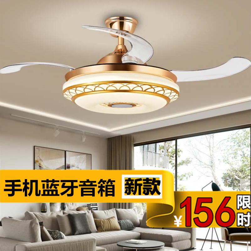 吊扇灯餐厅客厅卧室现代简约led