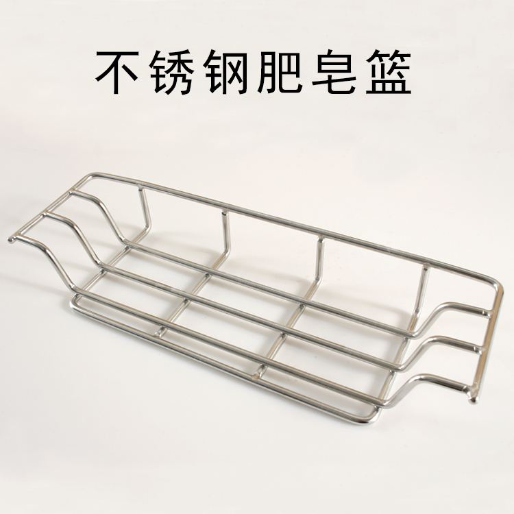 Delivery after May 10th stainless steel soap rack laundry pool soap box laundry basin laundry trough drain basket