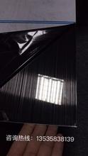 304/201不锈钢彩色板装饰材料 镜面拉丝黑钛 黑色哑光抗指纹