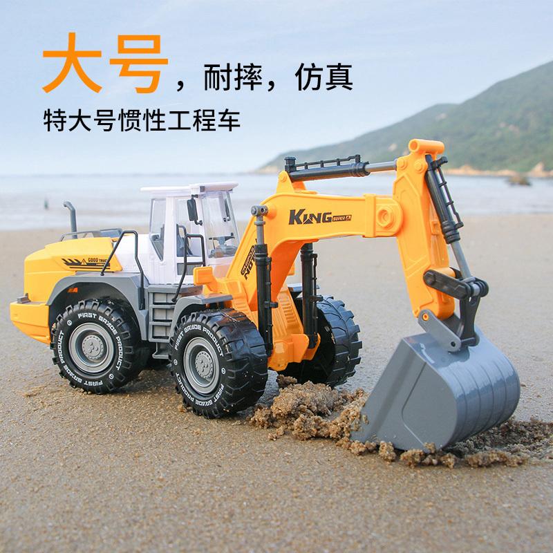 男孩大号惯性工程车铲车推土机挖土车挖掘机沙滩儿童玩具汽车模型