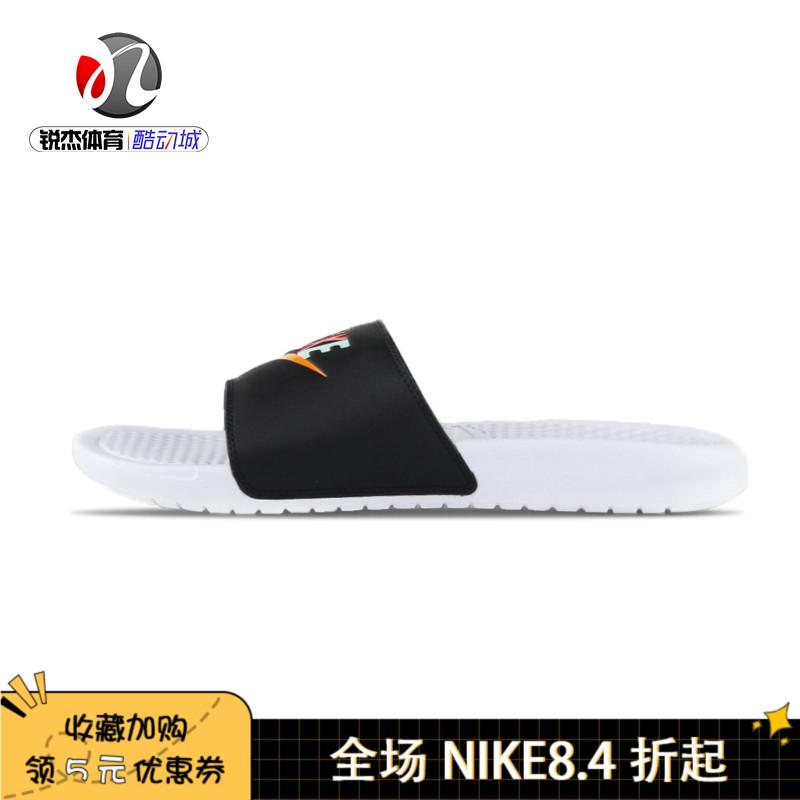 酷动城耐克nike男子夏季新款拖鞋11月09日最新优惠