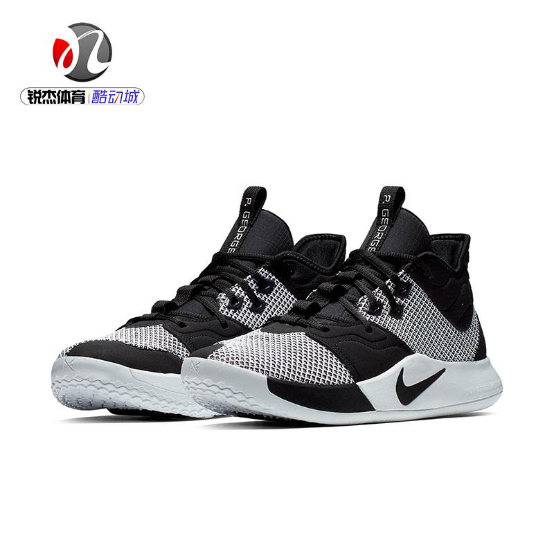 耐克Nike男子新款PG3保罗乔治3新款休闲缓震耐磨篮球鞋AO2608-002