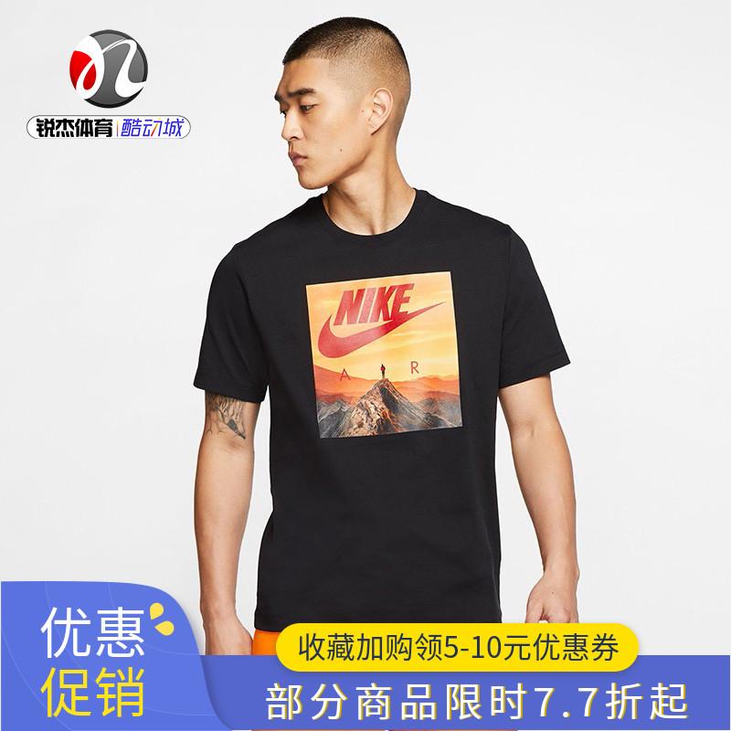 耐克Nike 男子夏季运动休闲宽松训练针织短袖T恤 CK4281-010 100
