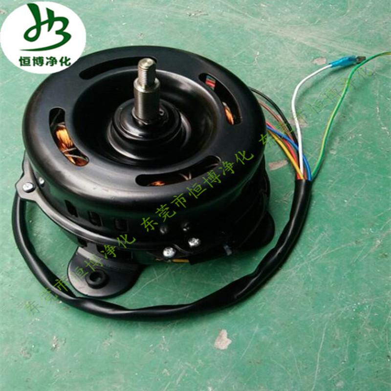 [东莞恒博空气净化空气净化器]FFU超静音电机离心风叶FFU工业车月销量0件仅售50元