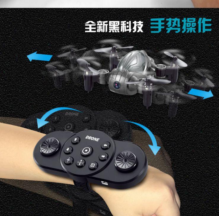 [旋风模型玩具电动,亚博备用网址飞机]旋风模型 M9手表小飞机 高清航拍感月销量1件仅售280元