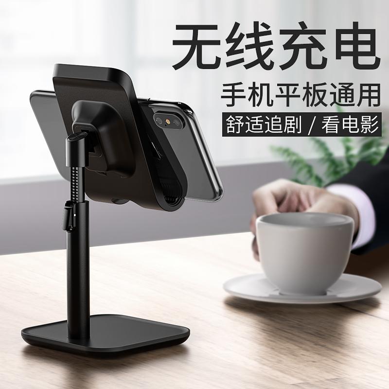 手机懒人支架ipad平板桌面pad电脑支夹床上用万能通用床头多功能自拍直播拍摄抖音神器主播可调节升降支撑座