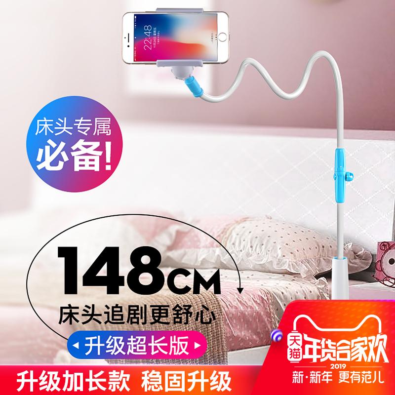 懒人手机支架 手机架平板床头桌面通用加长直播看电视ipad夹子万能支撑架子宿舍床上个性创意多功能固定神器