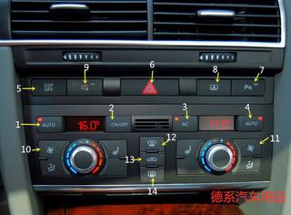 适用于奥迪A6L C6空调面板按键 按钮 多媒体按键按钮中控面板按钮