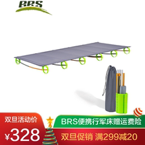 Brother Outdoor aluminum alloy rollaway military Bed office lunch break Camping moisture-proof portable bed BRS-MC1