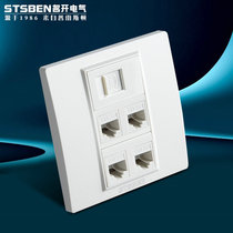 Name Open Electric 86 type dark phone with four-port network cable socket telephone socket + four-bit computer socket