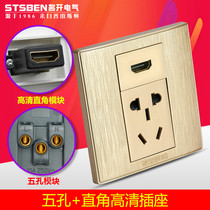 Wall Projector Socket panel Champagne gold Right angle corner free welded HDMI HD socket + Five hole socket