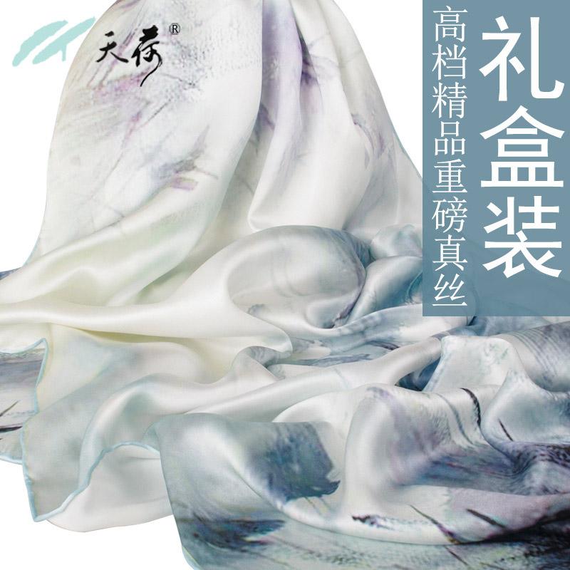 天荷のスカーフの女性のシルク100%シルクのスカーフは夏と秋のマフラーによく似合います。杭州のシルクのチャイナドレスの日焼け止めのストールです。