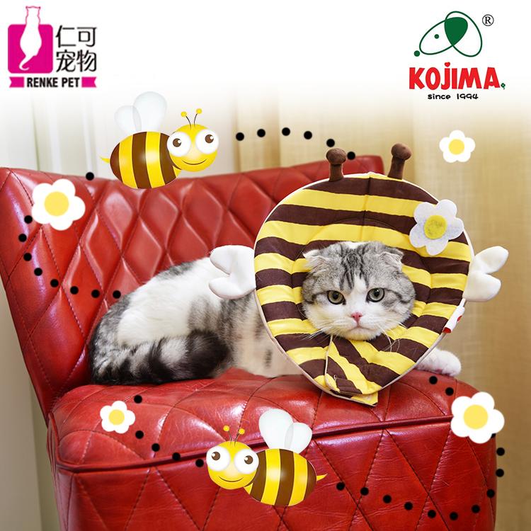 Благожелательность может домашнее животное / япония Kojima домашнее животное китти ирак лиза белый круг кот ошейники голова кошки против укусить противо улов