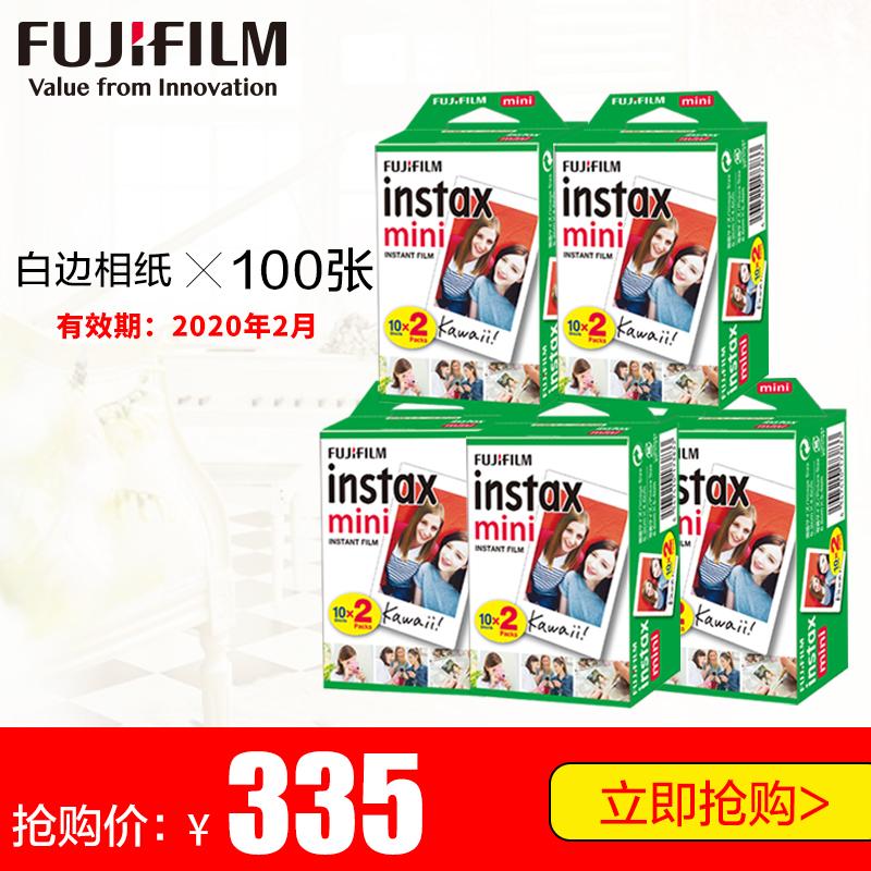 富士拍立得相纸mini7s/8/25/50s/90白边3寸胶片一次成像100张包邮