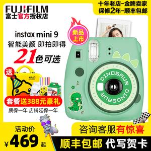 富士instax mini9自拍美颜相机套餐含拍立得相纸男女学生7c升级款