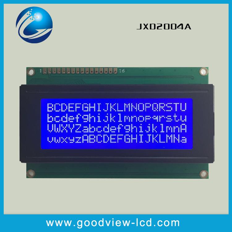 2004A 兰LCD 5V电压 无排针新屏 780D控制器 热销 特价直销